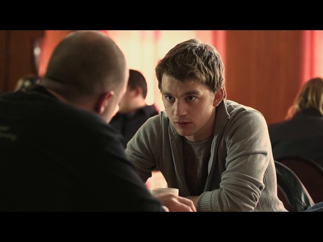 Товарищи полицейские - Серия 7 - Лисёнок