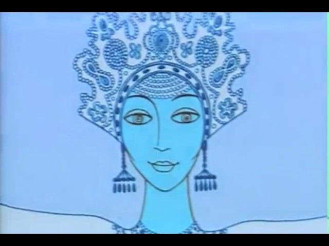 Русские напевы Инесса Ковалевская 1972 г Мультфильм Детский Рисованный Кукольный Экранизация