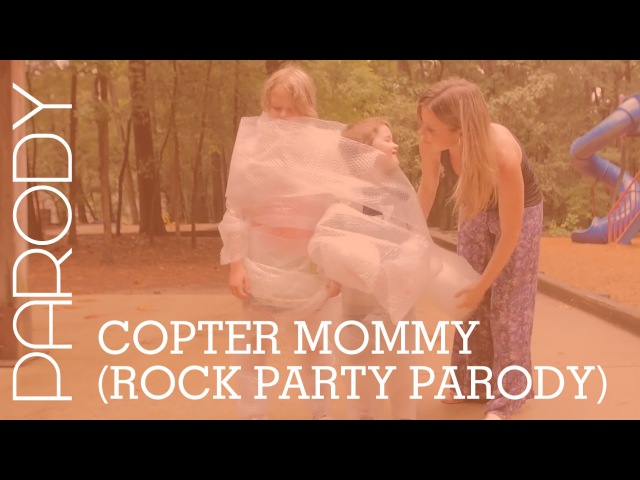 Copter Mommy - Party Rock Anthem LMFAO PARODY