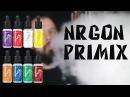 Обзор NRGon priMIX от Бородатого пара