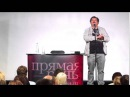 Дмитрий Быков лекция «Зощенко  Бессмертные тараканы» в лектории Прямая речь