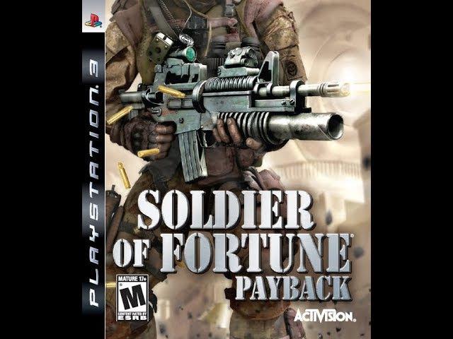 Солдат удачи! ностальгия 2000г выпуска