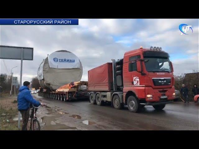 Автопоезд с многотонным грузом сегодня преодолевает Старую Руссу