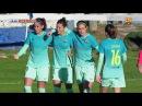 HIGHLIGHTS FUTBOL FEM Lliga Oiartzun FC Barcelona 0 1