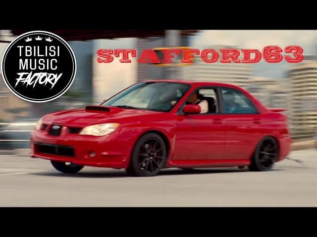StaFFорд63 - Решала (2017)