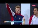 Спортивная гимнастика  Чемпионат мира 2017  Мужчины  Многоборье