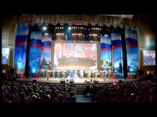 Пролог концерта ко Дню Защитника Отечества - 20.02.17- Юрий Балтачев и Яна Леонтьева