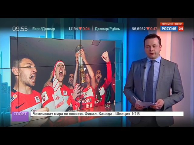 Чемпионат России по футболу 2016 2017 Подведение итогов