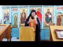 Открытое письмо обращение к Архиепископу Александровскому и Юрьев Польскому Евстафию