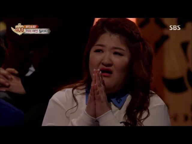 Экс челнинка Юлия Гюнтель поразила своей гибкостью корейских зрителей