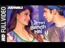 Lift Teri Bandh Hai Full Song Judwaa 2 Varun Jacqueline Taapsee David Dhawan Anu Malik