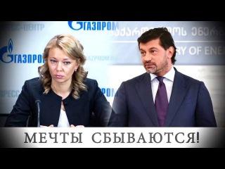 Lex-Seni - Qvelaperi Makhsovs