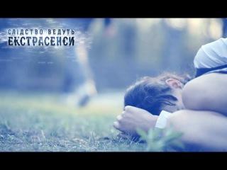 Смотреть онлайн фильм ты и я трейлер на русском