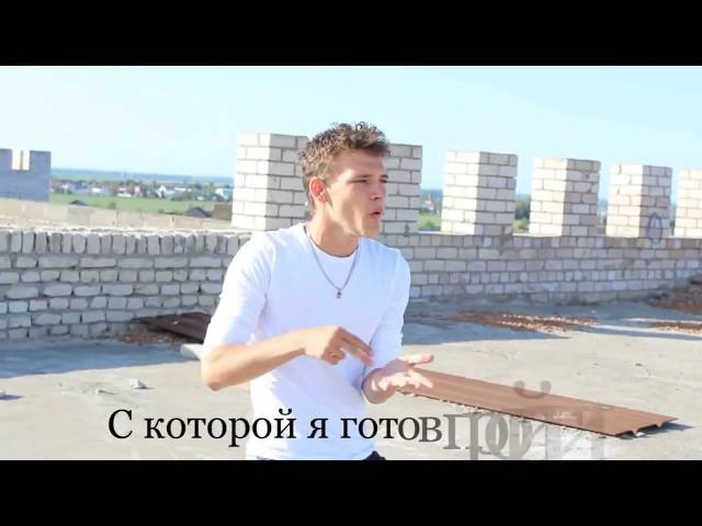 Дмитрий Битулин - I You love (Жестовое исполнениесубтитры)