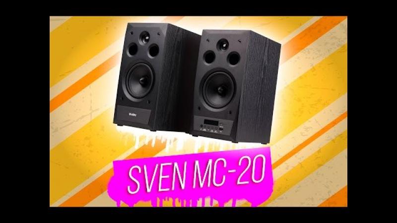 Тест двухполосной акустики Sven MC-20: почти Hi-Fi?