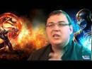 Mortal Kombat 2011 - рецензия Игромании