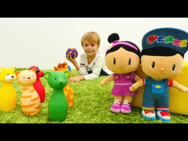 BOWLİNG oynama! Pepee ve Şila ile Oyun Parkta Oynanan Oyunlar! Eğitici İnteraktif Çocuk Oyunu