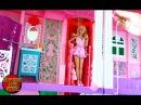 Видео с куклами Барби жизнь в доме мечты Челси в восторге от нового дома