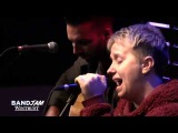 Nothing But Thieves - Trip Switch (Band Jam) Live In The Sound Lounge