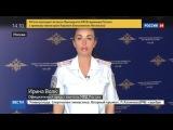 Новости на «Россия 24» • Сезон • Появилось видео задержания убийцы трех человек на ГАЗе