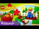 """Конструктор Лего Дупло игрушка """"уточки в лесу"""" 10581 Lego Duplo"""
