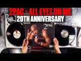 2Pac - All Eyez On Me - 20 Year Celebration