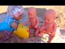 Куклы Беби Бон на ПЛЯЖЕ Малышка Сафия КАК МАМА Игры на пляже Видео для детей Baby Born