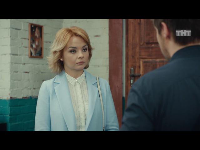 Улица: Миша и Люба идут в кино из сериала Улица смотреть бесплатно видео онлайн.