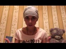 Моя Лимфома (история болезни и лечения) - Елена Моесеева