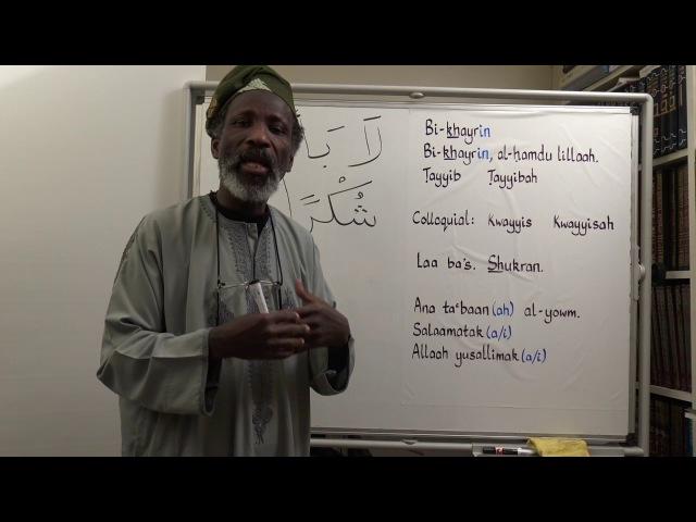 Let's Speak Arabic, Unit One Lesson Three