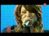 Лера Массква в концерте Наша музыка (2008)