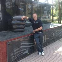 Олег Кисенко