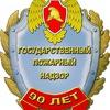 Undpr Kirov