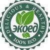 ЭкоЕд здоровые, веганские, диетические продукты