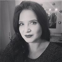 Маргарита Вербицкая