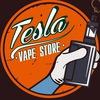 Tesla Vape Store | Новосибирск