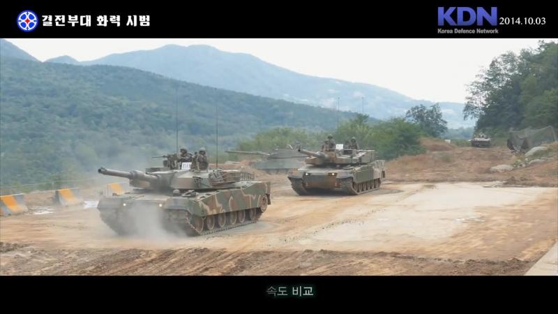 Корея Network Defense - K-2 Black Panther Главная Танки и Бронетехника Full Demo [1080]