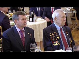 Путин на приеме в честь Героев Отечества