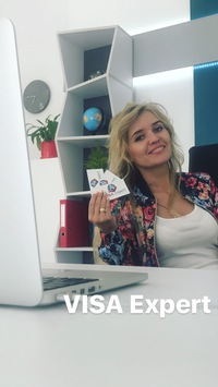 Аліна Сусак