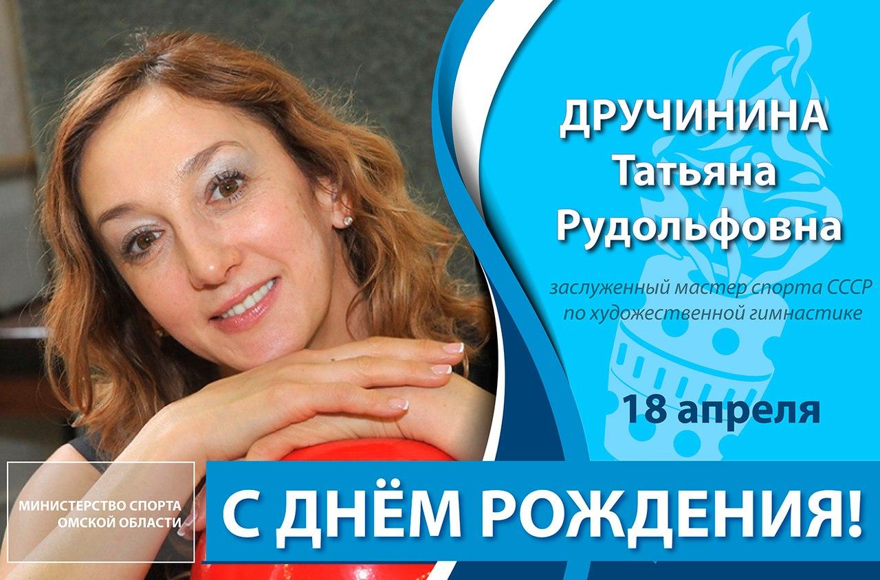 Школа Москвиной, парное катание (Санкт-Петербург, Россия) - Страница 8 LXUpWI6_Gow