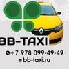 BB-TAXI, Севастополь Би би Такси
