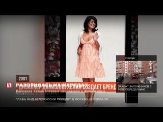 В Великобритании обанкротилась дизайнер платья для Кейт Миддлтон