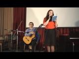 Виктория Кныш  стихи