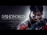 Dishonored® Death of the Outsider™ PS4 Прохождение 03