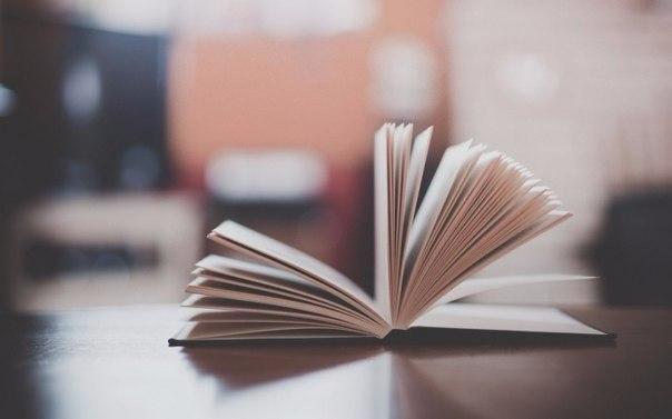 7 максимально полезных книг по саморазвитию.1. Тина Силиг, «Сделай с