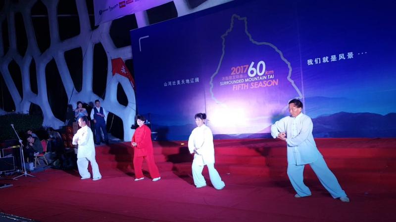 выступление на концерте фестиваля горы Тайшань