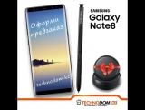Galaxy Note 8!