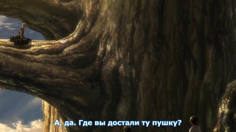 [MedusaSub] Shingeki no Kyojin: Season 2 | Вторжение титанов 2 – 9 серия – русские субтитры