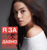 Маша  Кольцова