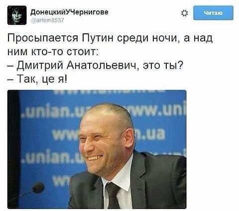 Путин посетил джаз-фестиваль пропагандиста Киселева в оккупированном Крыму - Цензор.НЕТ 1547